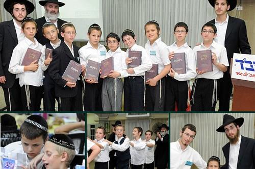 צעירי השלוחים בישראל התכנסו לשבת אחדות ושליחות