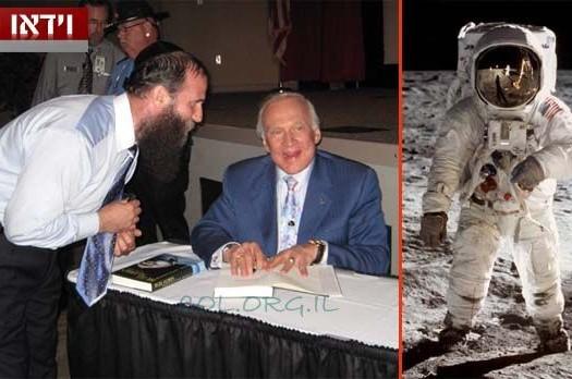 האסטרונאוט והשליח דנו ב