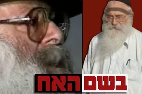 אחי, הרב ראובן דונין ● כתבת וידאו, מיוחד ל-COL