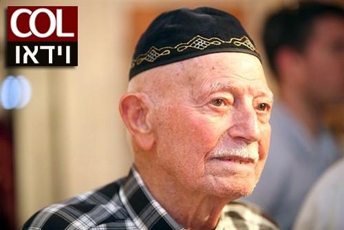יהודי בן 94 שנולד בעזה וגורש, סגר מעגל בירושלים