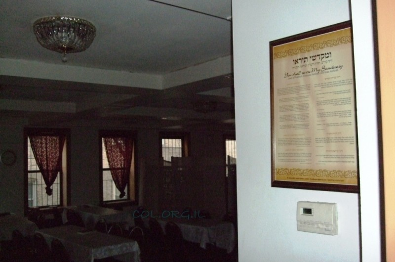 יוזמה: תעמולה לחיזוק התפילה בבתי הכנסת