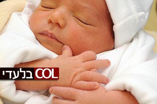הרבי הבטיח, הרבי קיים: תינוק נולד לאחר 28 שנות נישואין