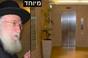 המכון הטכנולוגי משיב לטענות נגד השימוש במעלית שבת
