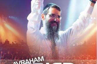 לראשונה: אברהם פריד ב-DVD ● לצפייה ולהאזנה