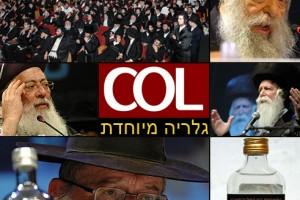 3,500 השתתפו בהתוועדות ענק בירושלים עם ה'חוזר' ● גלריה