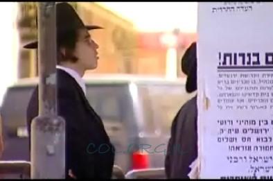 י-ם: פשקווילים נגד הרב שטיינמן בעקבות הפגישה עם ה'חוזר'