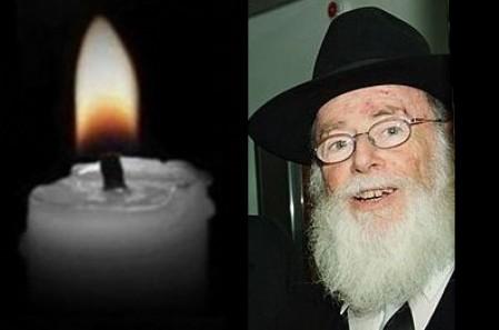 בירושלים נפטר הרב אליהו שטרן ע