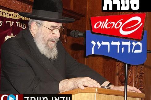 הרב לנדא מדבר לראשונה: