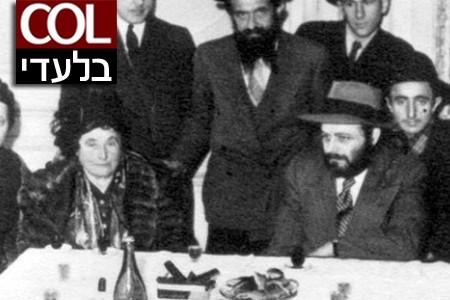 גילויים חדשים על משפחת הרבנית חנה אמו של הרבי