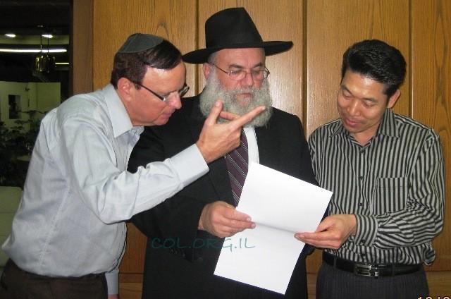 שבע מצוות בני נח לנציג הקוראני בבורסת היהלומים