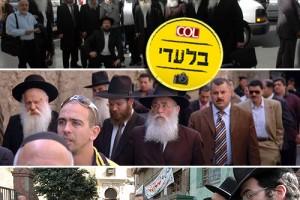 הביקור ההיסטורי של רבני חב