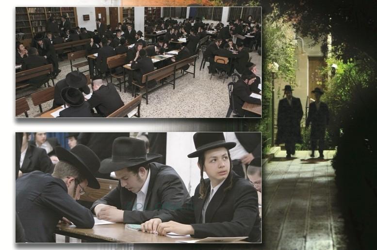 כעת בירושלים: למעלה מ-500 בחורים ב'ישיבת בין הזמנים'