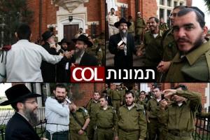 ומי קיבל את פני החיילים ב-770 בכפר? אברהם פריד