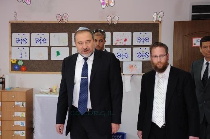 שר החוץ ביקר בבית ספר חב
