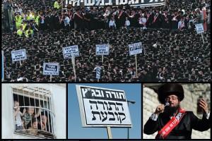 אם כל ההפגנות: 100,000 חרדים הפגינו נגד בג
