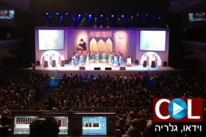 נחתם הכינוס הארצי של נשי חב