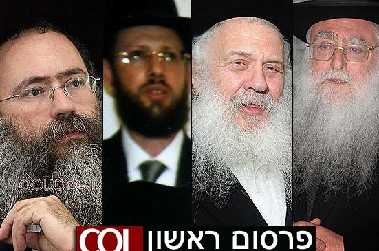 בדרך לרב קרית-מלאכי: הרב ירוסלבסקי מונה לאב בית-הדין