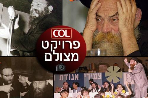 שנה לפטירת הרב מאיר פרידמן ע