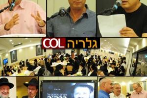 המגישים הבכירים בישראל בערב זיכרון לברק'ה וולף ● מיוחד