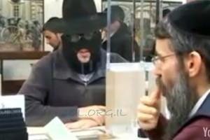 צפו בוידאו: כשליפא שודד בנק ופוגש את פריד... ● מיוחד