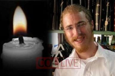 טרגדיה: חתן טרי נהרג בתאונת ספורט מים