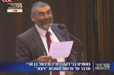 כינוס השלוחים העולמי הגיע למליאת הכנסת ● צפו בוידאו