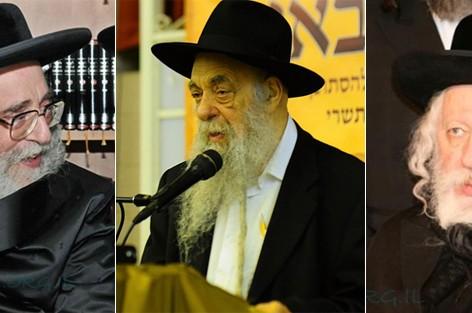 הרב יואל כהן התקבל  במעונו של כ
