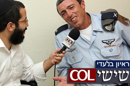הרב הצבאי הראשי ל-COL: