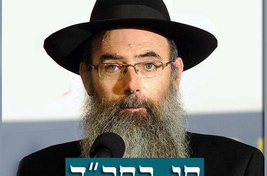 פרסום ראשון: הרב חיים-שלמה דיסקין נבחר לרבה של קרית-אתא