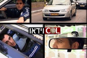 קמפיין השחקנים, פרק 2: מצוקת חניה ומסר יהודי ● וידאו