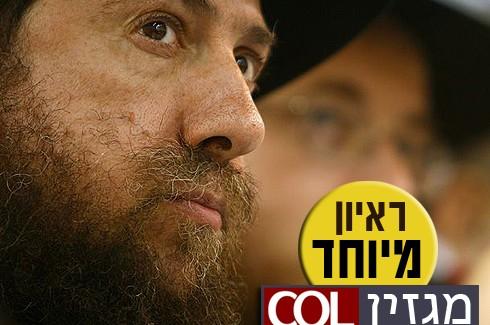 הרב ישראל ברוד: