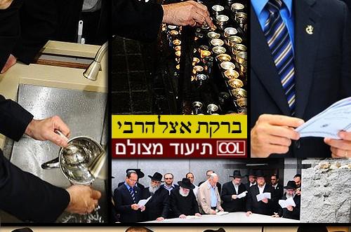 מלווה במזכירי הרבי, ראש עיריית ירושלים ביקר באהל ● גלריה