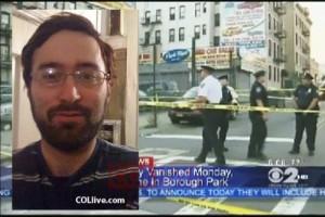 זוועה בעליית הגג: כך נלכד הרוצח אהרון לוי