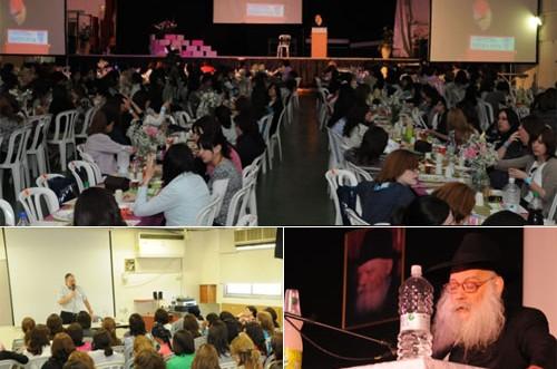 מאות ביום העיון לנשים הצעירות