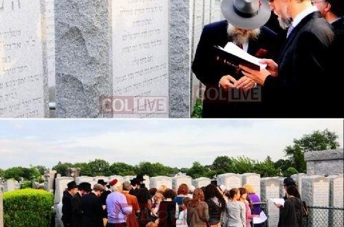 ניו יורק: בני משפחת העכט התאספו לציון היארציט ה-21