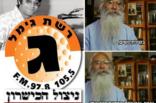 מדהים: החסיד שנשאר עד היום ב'קול ישראל' בזכות הרבי ● וידאו