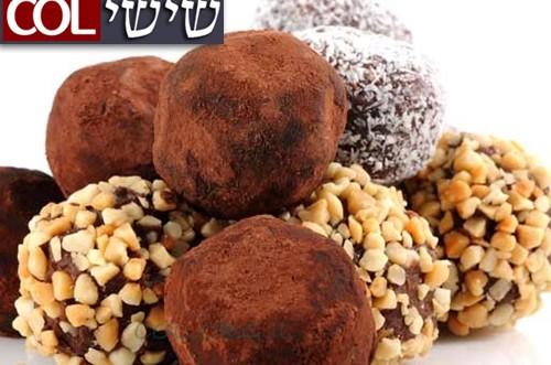 מתכון קרמונים משובח ועשיר בשוקולד ● מתכון מסביב לעולם