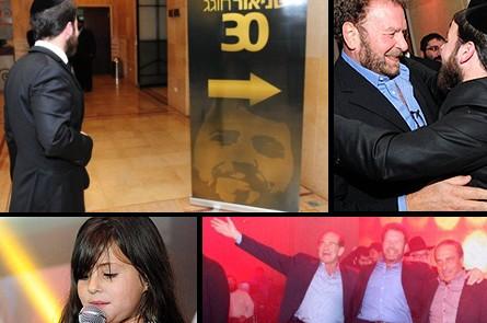 שניאור פליישמן חגג יום-הולדת, החברים הפתיעו במסיבת ענק