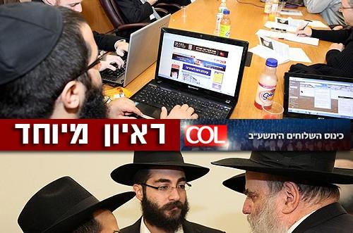הרב קוטלרסקי ל-COL: