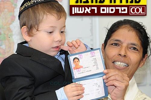 המטפלת סנדרה סמואל תעזוב בקרוב את ישראל ותחזור להודו