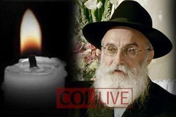 לאחר מחלה קשה: נפטר הרב יוסף וויס ע
