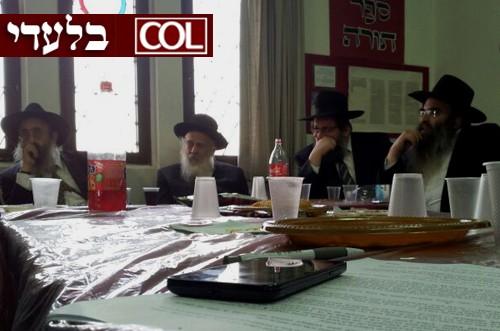הרבנים והמנהלים דנו: כיצד להתמודד עם השימוש באינטרנט