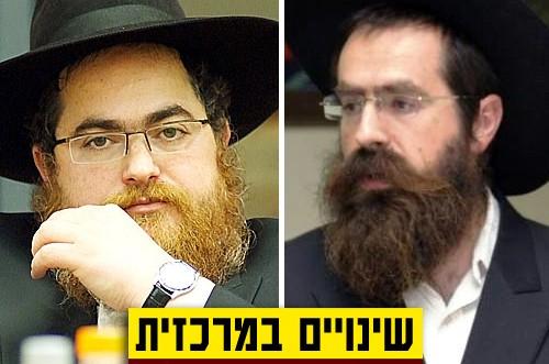 הרב יעקב גולדשמיד יעזוב את תפקידו, יחליף: הרב דמיחובסקי