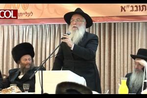 'בינוני' בשיטת 'שפת אמת' > הרב יחזקאל סופר ● צפו בוידאו
