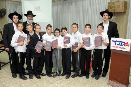בקרוב: המפגש השנתי של ילדי השלוחים בישראל