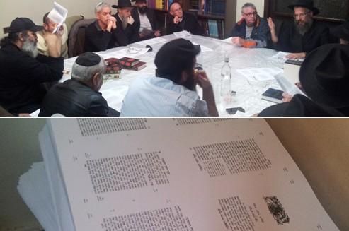 אבן יהודה: הודפס ספר התניא לעילוי נשמת השליחה הצעירה