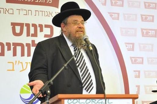 הרב נחשוני ירצה על כשרות בישיבת 'חזון אליהו' בתל אביב