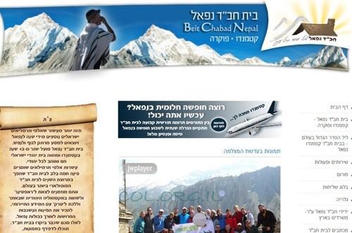 אתר אינטרנט חדש ברשת: בית חב