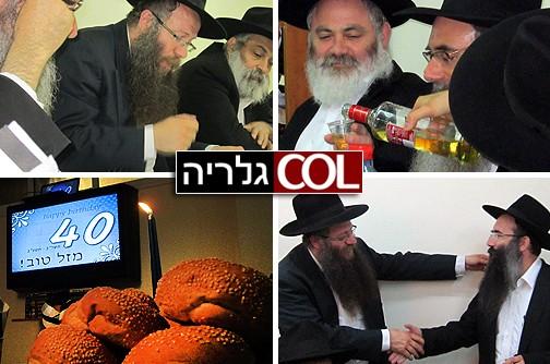 שליח הרבי בחיפה חגג 40 בהתוועדות חסידית ● צפו בגלריה