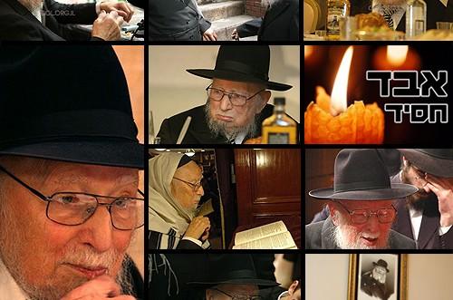 חיים של שליחות ● תמונות מחייו של הרב יוסף ויינברג ע